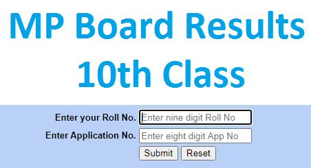 MP-board-10th-result,  CHECK HIGH SCHOOL RESULT