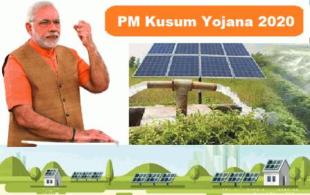 PM-Kusum-Yojana-2020-Online-apply, kusum solar pump