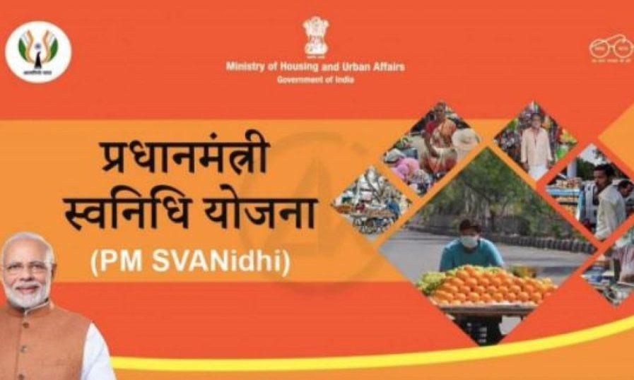 SVANidhi Yojana, Pradhan Mantri Swanidhi Yojana