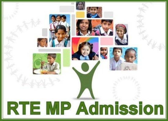 RTE-MP-Admission, शिक्षा का अधिकार अधिनियम, मध्य प्रदेश आरटीई ऑनलाइन, आरटीई मध्यप्रदेश 2020-21