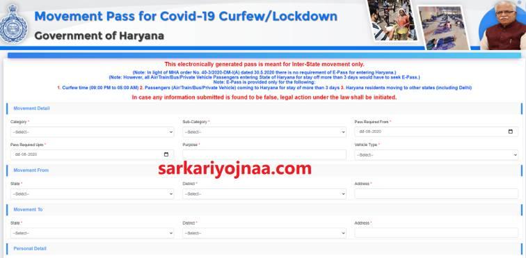Saral-Haryana-Movement-Pass-Apply, seva sindhu