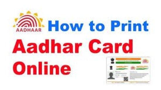 print Aadhaar card easily, Aadhaar card is lost