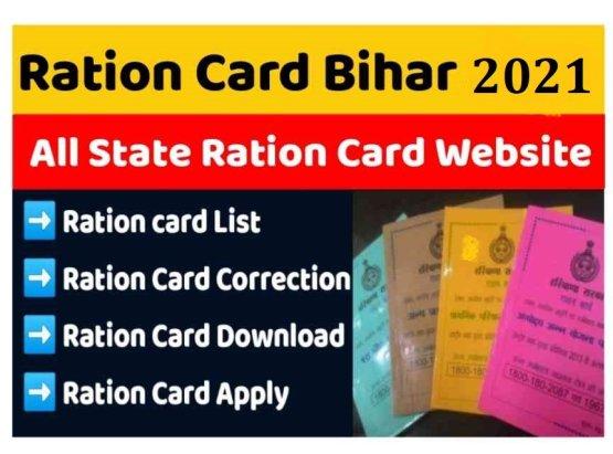 RATION-CARD-ONLINE, ahara