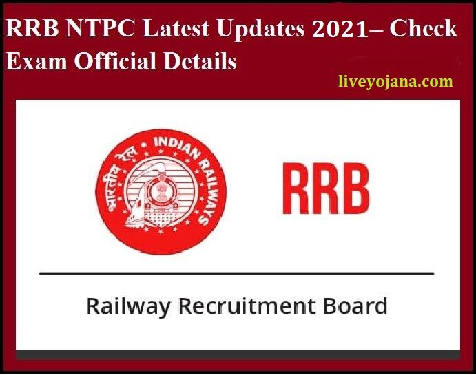 RRB-NTPC-Latest-Updates-2021, sarkari exam Latest Update