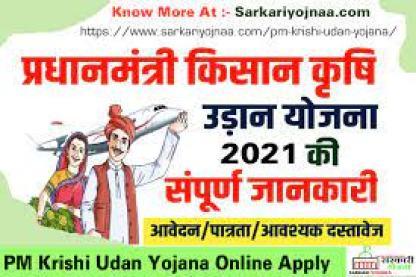 pm kisan samman nidhi, PM Krishi Udan Yojana
