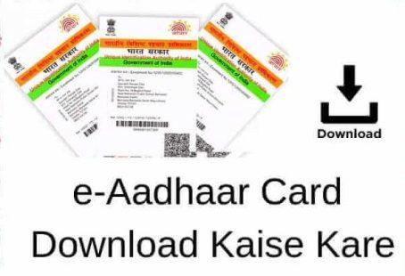 download-aadhar-card-online