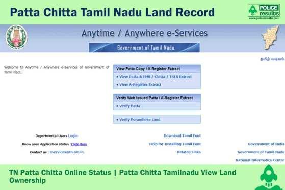 TN-Patta-Chitta-Online, tamilnilam