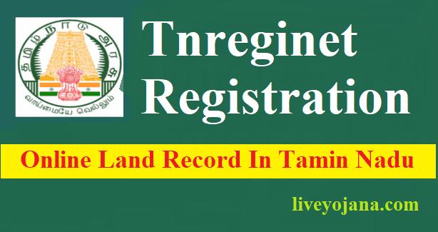 Tnreginet-Registration ,, guideline value, tn ec