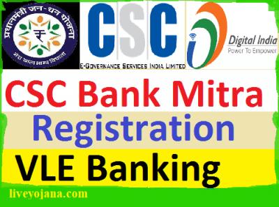 csc-bank-mitra-registration