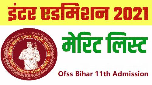 OFSS-Bihar-First-Merit, Ofss bihar board 11th Admission