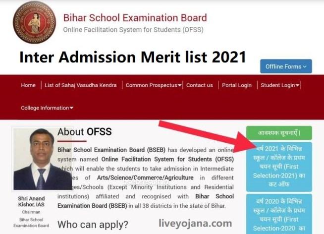 OFSS-Bihar-First-Merit-List-2021, bharat result
