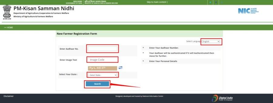 Pm Kisan New Farmer Registration Form , Pm Kisan 10th Installment 2021