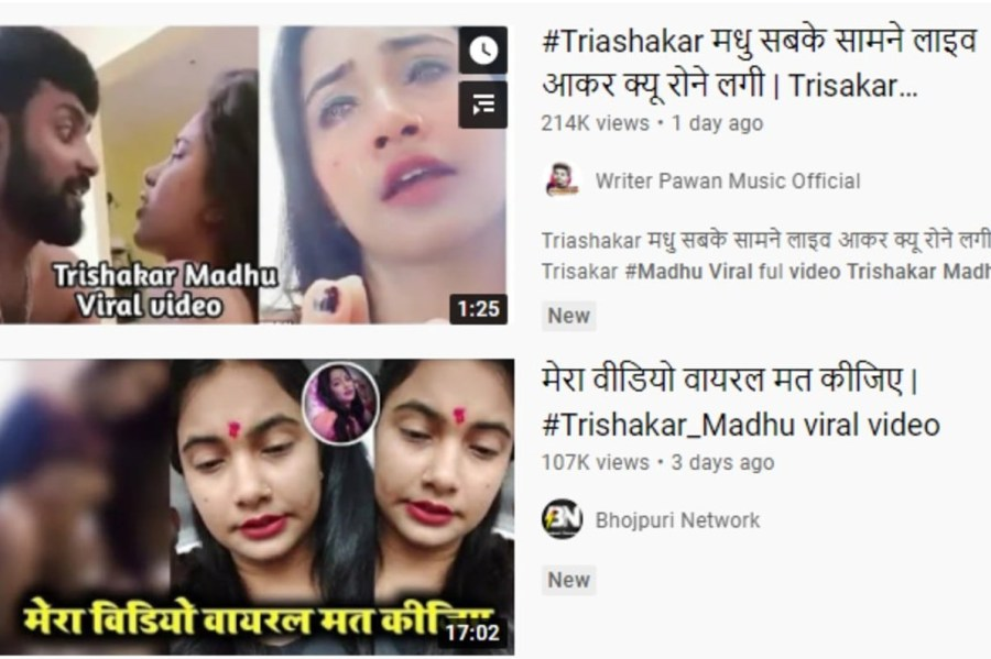 bhojpuri actress trishala madhu
