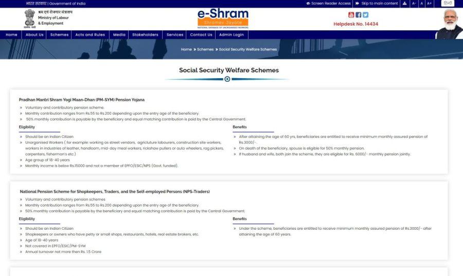 nduw-Social-Security-Welfare-Schemes