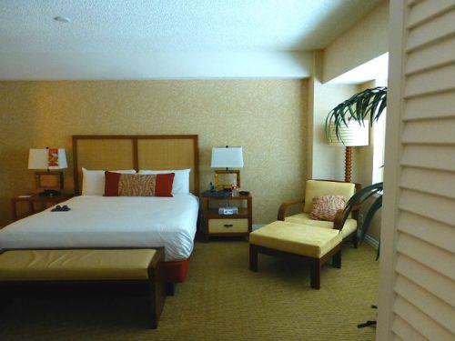 Tropicana suite, Las Vegas
