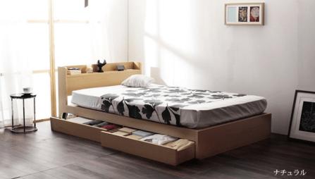 収納付きベッド1