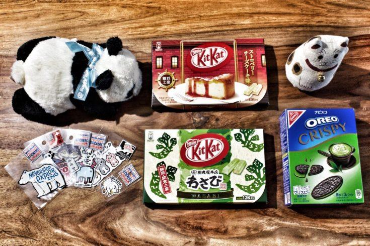 Mes achats faits au Japon