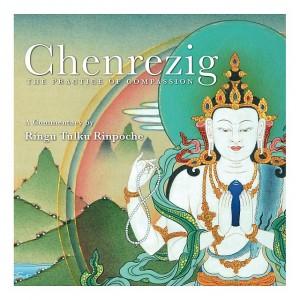 chenrezig_first-edition-spreds-11-300x300