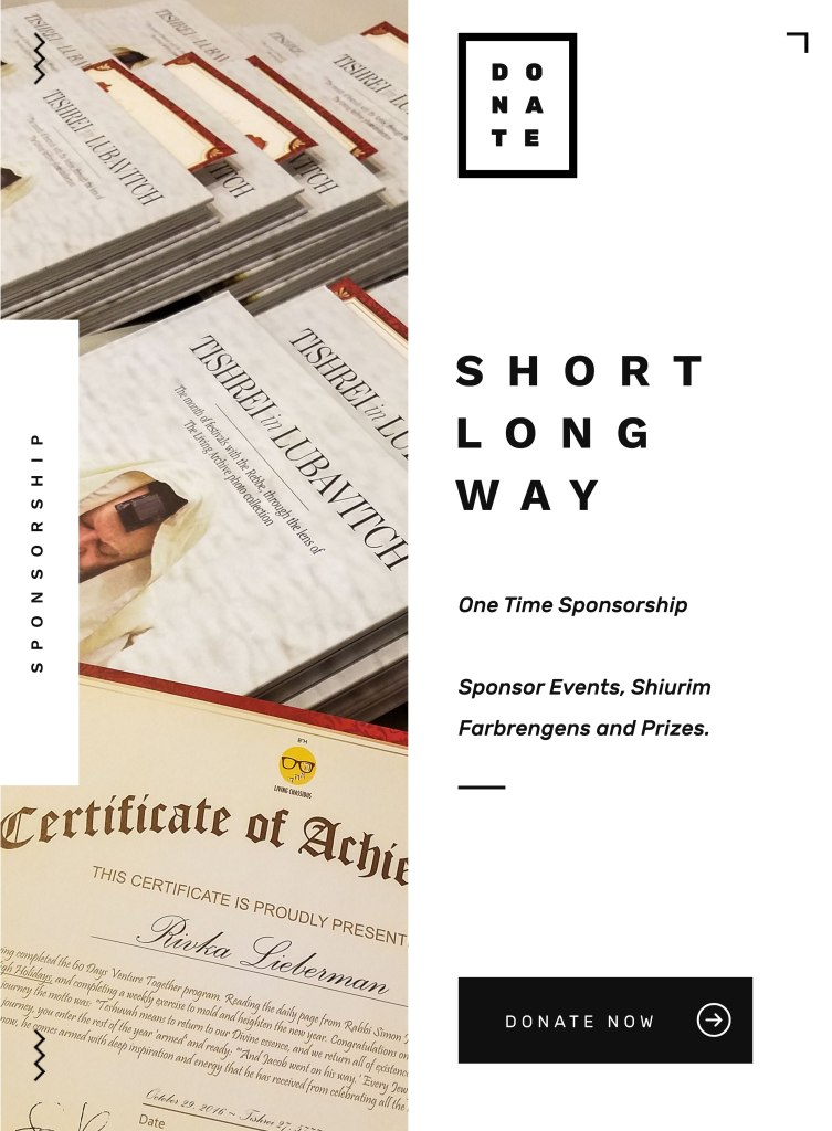 Short Long Way-01
