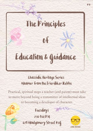 principles-of-education-and-guidance-2-01