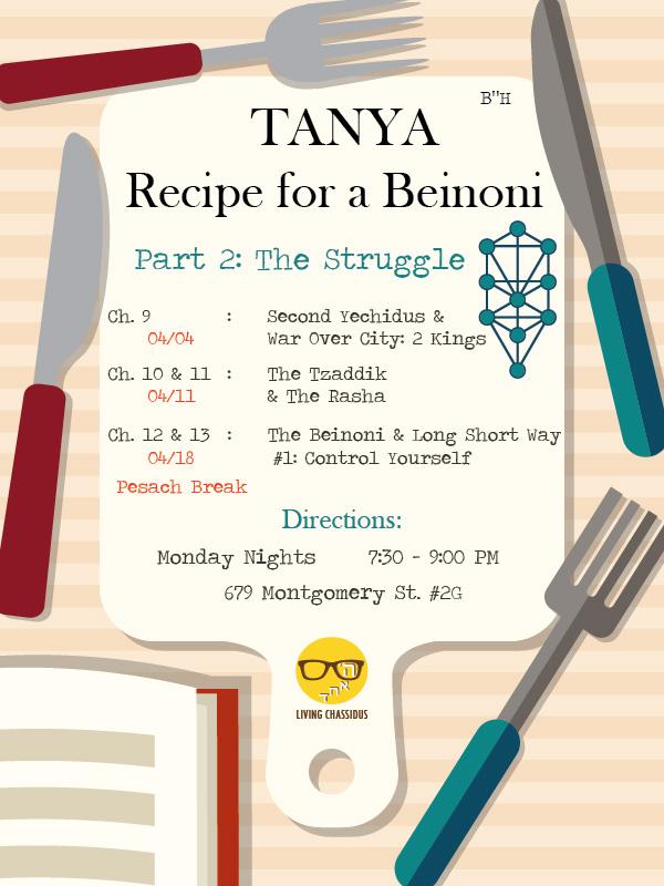 recipe-board-part-2-01