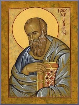 Read The Gospel of John