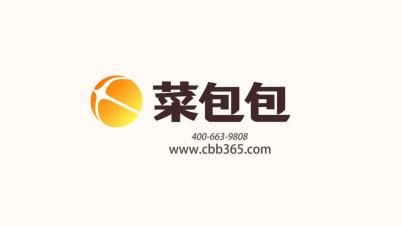 菜包包logo and URL