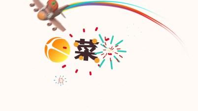 Logo appear