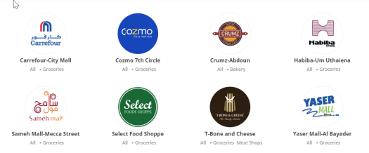 Basket.Jo App Screenshot - Logos of Stores available for Grocery Delivery in Amman