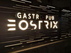 Eostrix - Entrance