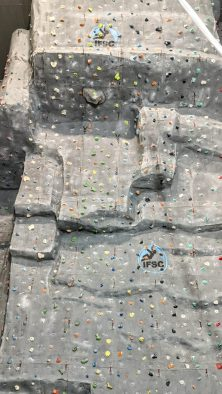Climbat - Climbing Wall