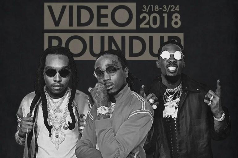 Video Roundup 3/18-3/24
