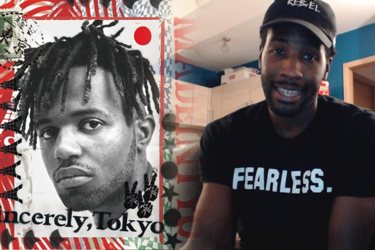 MadeinTYO - Sincerely, Tokyo | Reactions | LIVING LIFE FEARLESS