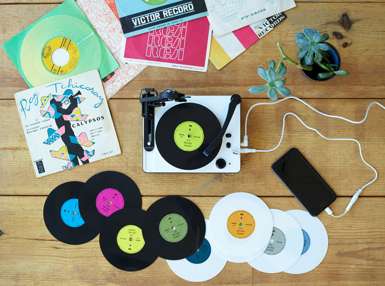 You can now cut your own vinyl records for only $81 | News | LIVING LIFE FEARLESS
