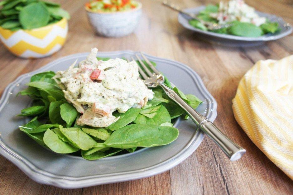 SaladSide