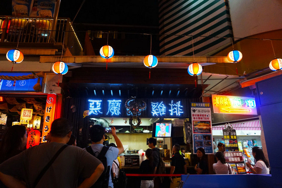 Best Chicken Chop In Fengjia Night Market At Taichung
