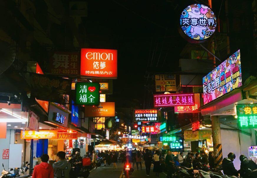 Fengjia Night Market Best Night Market In Taichung 1
