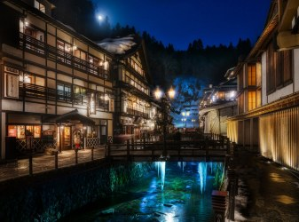 Fantasy town as a Spirited Away opus Living + Nomads Travel tips Guides News & Information!