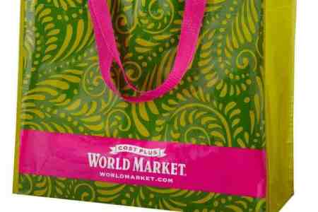 Save money with World Market Explorer's Club