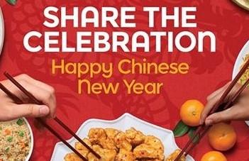 Panda Express celebrates Chinese New Year with free Firecracker Chicken