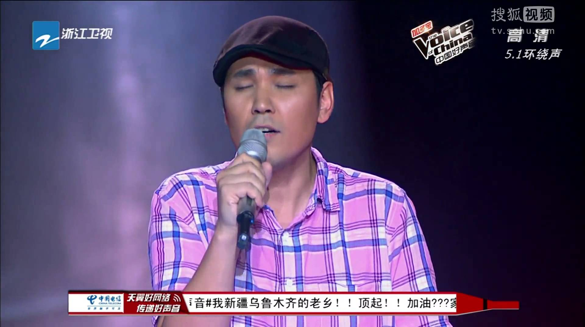 "Minor Politics and a Kazakh Singer On ""The Voice Of China"""