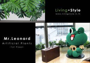 Livingstyle 014-1 catalog