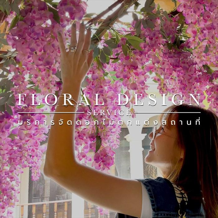 มุมถ่ายรูป ร้านกาแฟ สร้างมุมถ่ายรูป สวยๆ %%sep%% Livingstyle ตกแต่งบ้าน แจกันดอกไม้ ดอกไม้ปลอม ต้นไม้ปลอม ดอกไม้ประดิษฐ์ ต้นไม้ประดิษฐ์ สวนแนวตั้ง 01