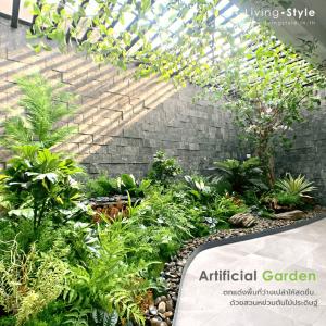 สวนหลังบ้าน 1 ตกแต่งบ้าน Livingstyle ดอกไม้ปลอม ต้นไม้ปลอม ดอกไม้ประดิษฐ์ ต้นไม้ประดิษฐ์ ตกแต่งบ้าน สวนแนวตั้ง สวนหย่อม