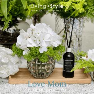 แจกัน ไฮเดรนเยีย สีขาว 03 ไฮเดรนเยีย ดอกไฮเดรนเยีย hydrangea แจกันดอกไฮเดรนเยีย ดอกไม้ประดิษฐ์ ดอกไม้ปลอม