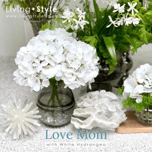 แจกัน ไฮเดรนเยีย สีขาว ดอกไฮเดรนเยีย hydrangea แจกันดอกไฮเดรนเยีย ดอกไม้ประดิษฐ์ ดอกไม้ปลอม