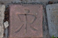 Chinese ideogram tile.