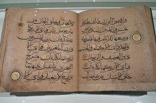 Arabic calligraphy in book.
