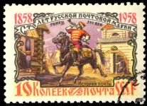Soviet_Union-1958-Stamp-0.10._100_Years_of_Russian_Stamp