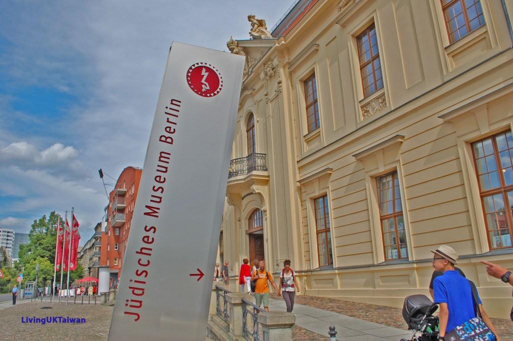 The Jewish Museum, Berlin